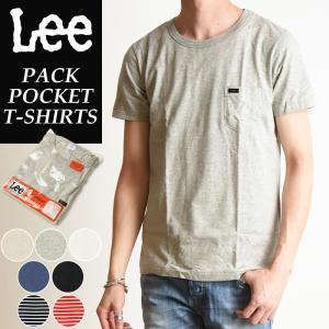 SALEセール5%OFF Lee リー パック入り ロゴ 半袖ポケットTシャツ パックT ポケT メンズ PACK T-SHIRTS LT2000|geostyle
