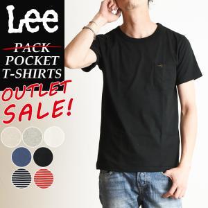 Lee リー パッケージなしアウトレットSALEセール30%OFF ロゴ半袖ポケットTシャツ パックT ポケT メンズ インナー カットソー PACK T-SHIRTS LT2000|geostyle