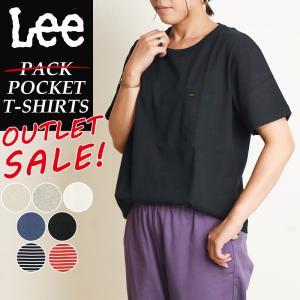 Lee リー パッケージなしアウトレットSALEセール30%OFF ロゴ半袖ポケットTシャツ パックT ポケT レディース インナー カットソー PACK T-SHIRTS LT2000 geostyle