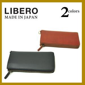 リベロ LIBERO L字ファスナー長財布 革 メンズ LY900 geostyle