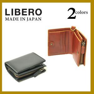 リベロ LIBERO 二つ折り財布 革 メンズ LY901 geostyle