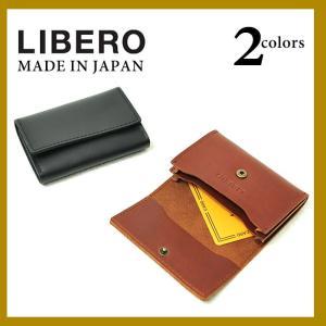 リベロ LIBERO レザー名刺入れ LIBERO LY903 メンズ レディース カードケース 革 プレゼント geostyle