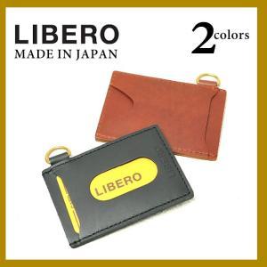 リベロ LIBERO コインケース LIBERO LA042 メンズ レディース 小銭入れ 革 プレゼント geostyle