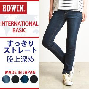 EDWIN エドウィン インターナショナルベーシック すっきりストレート レディース デニムパンツ/ジーンズ ME422 スキニー|geostyle