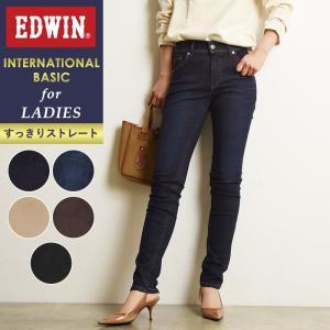 EDWIN エドウィン インターナショナルベーシック ふつうのストレート レディース デニムパンツ/ジーンズ ME423|geostyle