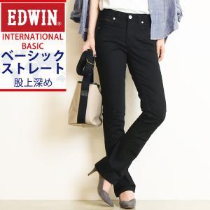 SALEセール6%OFF Miss EDWIN ミス エドウィン インターナショナルベーシック ふつうのストレート 股上深め ストレッチ レディース デニムパンツ/ジーンズ ME423|geostyle