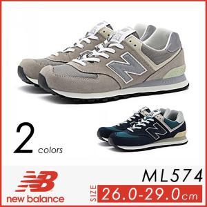 NEW BALANCE ニューバランス 定番クラシックモデル スニーカー/ランニングシューズ メンズ NEWBALANCE ML574|geostyle