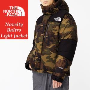 ノースフェイス THE NORTH FACE ノベルティ バルトロ ライトジャケット メンズ ダウンジャケット ND91845|geostyle