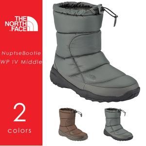 ノースフェイス THE NORTH FACE Nuptse Bootie WP IV ヌプシブーティ ウォータープルーフ IV(ユニセックス)NF51585 メンズ レディース ミドルブーツ|geostyle
