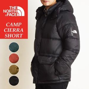 国内正規品 ノースフェイス THE NORTH FACE キャンプシェラショート CAMP Sierra Short メンズ 中綿ジャケット NY81931|geostyle