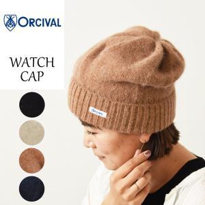 2021秋冬新作 ゆうパケット 送料無料 オーシバル オーチバル ORCIVAL ウール ニット帽 OR-H0030WFN 帽子 ユニセックス geostyle