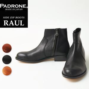 【期間限定】ポイント11倍 パドローネ PADRONE SIDE ZIP BOOTS サイドジップブーツ RAUL PADRONE PU7358-1118-15A  ビジネスシューズ メンズ ブーツ 靴|geostyle
