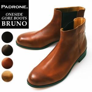 PADRONE パドローネ BRUNO ブルーノ ワンサイドゴアブーツ PU7358-1238|geostyle