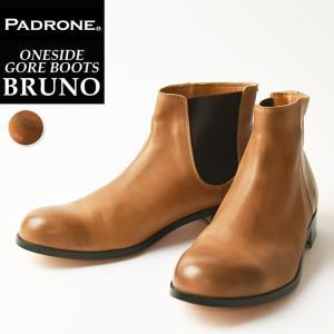パドローネ PADRONE パドロネ BRUNO ブルーノ ワンサイドゴアブーツ PU7358-1238 ベージュ 革靴|geostyle