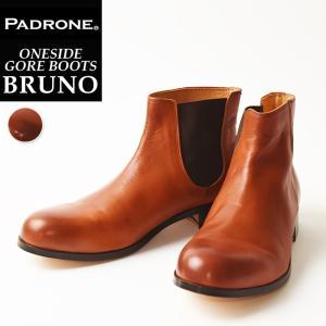 パドローネ PADRONE パドロネ BRUNO ブルーノ ワンサイドゴアブーツ PU7358-1238 キャメル 革靴|geostyle