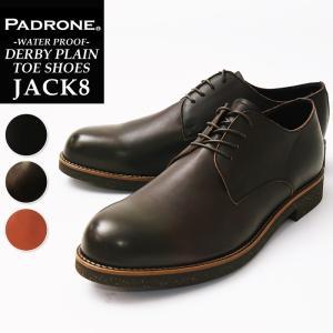 【期間限定】ポイント11倍 パドローネ PADRONE ダービープレーントゥシューズ JACK8(ウォータープルーフ)PU7358-2033-16A メンズ ブーツ パドローネ 靴 撥水|geostyle