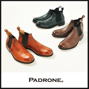 【期間限定】ポイント11倍 パドローネ PADRONE サイドゴアブーツ EDGAR PU8054-1126  革靴 ビジネスシューズ メンズ ブーツ パドローネ 靴|geostyle