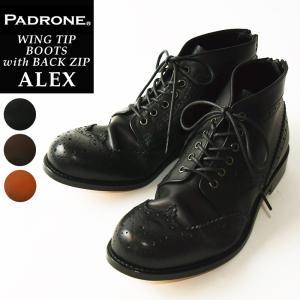 パドローネ パドロネ PADRONE アレックス ALEX ウイングチップ ブーツ バックジップ WING TIP BOOTS with BACK ZIP PU8054-1138|geostyle