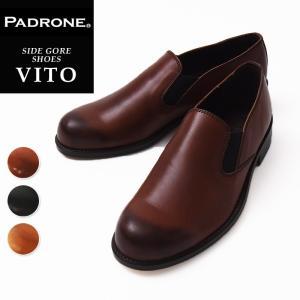 【期間限定】ポイント11倍 PADRONE パドローネ サイドゴアシューズ PU8054-2201-17A メンズ ビジネスシューズ 革靴 パドロネ|geostyle