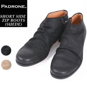 【期間限定】ポイント11倍 パドローネ PADRONE パドロネ ショートサイド ジップ ブーツ (スウェード) メンズ 革靴 短靴 PU8395-1205|geostyle