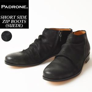 (人気第3位) パドローネ PADRONE パドロネ ショートサイド ジップ ブーツ (スウェード) メンズ 革靴 短靴 PU8395-1205 ブラック|geostyle