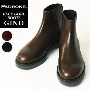 (人気第9位) パドローネ PADRONE パドロネ URBAN LINE アーバンライン バックゴアブーツ GINO ジーノ ロングブーツ 革靴 日本製 PU8759-1101|geostyle