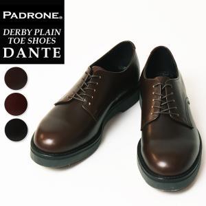 【期間限定】ポイント11倍 パドローネ PADRONE パドロネ DANTE ダンテ ダービープレーントゥシューズ メンズ 革靴 短靴 PU8759-2001|geostyle