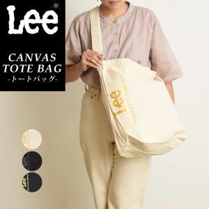 こちらは、LEE(リー)のビッグロゴがプリントされたシンプルなトートバッグです。生地はしっかりめのコ...