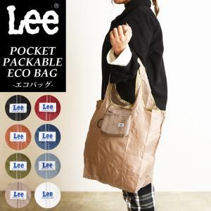 ゆうパケット対応 Lee リー ポケットパッカブル ポリ エコバック トートバッグ 折り畳み 携帯 ロゴ レディース メンズ コンビニバッグ QPER60-425673|geostyle