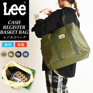 ゆうパケット対応 Lee リー 保温保冷 レジカゴバッグ レディース メンズ 30L エコバック トートバッグ 折り畳み 携帯 ロゴ コンビニバッグ QPER60-425679【gs5】|geostyle