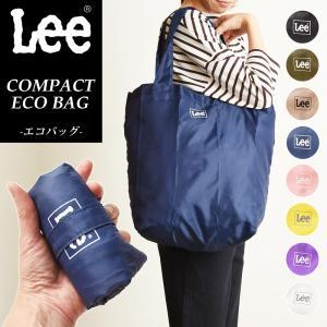 ゆうパケット対応 Lee リー コンパクト エコバッグ トートバッグ 折り畳み 携帯 ロゴ レディース メンズ コンビニバッグ QPER60【gs5】|geostyle