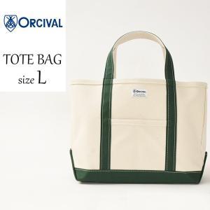2020春夏新作 オーシバル オーチバル ORCIVAL キャンバストートバッグ(大)マザーズバッグ 大きめ レディース メンズ バッグ かばん カバン 鞄 #RC-7042|geostyle
