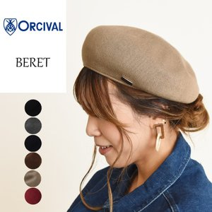 ORCIVAL オーシバル/オーチバル ニット ベレー帽 RC-7167 レディース 帽子|geostyle