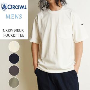ORCIVAL オーチバル/オーシバルクルーネック 半袖 Tシャツ/カットソー RC-9121 無地 メンズ|geostyle