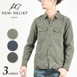 【REMI RELIEF レミレリーフ】 こちらは、REMI RELIEF定番のミリタリーシャツです...