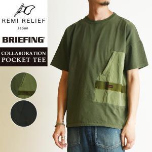 REMI RELIEF×BRIEFING レミレリーフ×ブリーフィング コラボ ポケットTシャツ ビッグシルエット 半袖Tシャツ RN19253207|geostyle