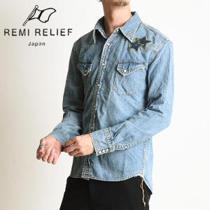 数量限定 REMIRELIEF レミレリーフ GEO style別注スペシャル デニムウエスタンシャツ(星スタッズ) RN2019SDBGG|geostyle