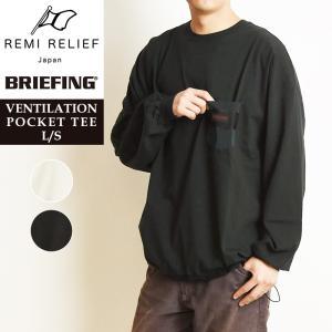 2021春夏新作 REMI RELIEF×BRIEFING レミレリーフ×ブリーフィング コラボ ベンチレーション ポケットTシャツ ビッグシルエット 長袖Tシャツ RN21289192|geostyle