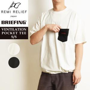 2021春夏新作 REMI RELIEF×BRIEFING レミレリーフ×ブリーフィング コラボ ベンチレーション ポケットTシャツ ビッグシルエット RN21289193|geostyle