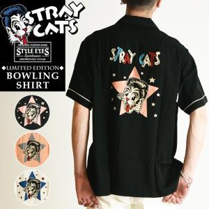 STRAY CATS×STYLE EYES ストレイキャッツ スタイルアイズ 40周年 限定コラボ ボーリングシャツ メンズ ロカビリー 半袖シャツ SE38204|geostyle