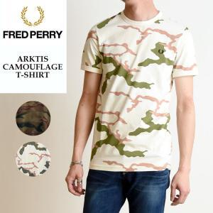 2019春夏新作 FRED PERRY フレッドペリー ARKTIS カモフラージュ Tシャツ 半袖 メンズ 無地 SM5102|geostyle