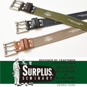 SURPLUS/サープラス コンビ レザー ダブルピンベルト メンズ 本革 カジュアル SP4015 日本製|geostyle