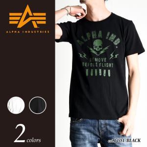 ALPHA INDUSTRIES アルファ インダストリー スカル ロゴプリント 半袖Tシャツ TC1126E Tシャツ/メンズ/ミリタリー|geostyle