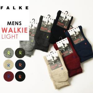 2019秋冬新作 FALKE ファルケ WALKIE LIGHT メンズ ミドル丈 ソックス 靴下 ウール あたたか 冷えとり靴下 暖かい 16486|geostyle