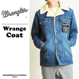 【10%OFF/送料無料】Wrangler ラングラー ボアデニムジャケット ランチコート WRANGE COAT WM1771_WM1770|geostyle
