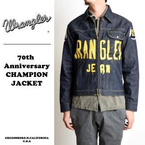 【10%OFF/送料無料】Wrangler ラングラー 70周年記念モデル チャンピオンジャケット デニムジャケット/Gジャン メンズ WM1791|geostyle