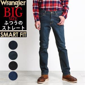 新作 裾上げ無料 ラングラー Wrangler 大きいサイズ 股上深め レギュラーストレート デニムパンツ メンズ ストレッチ ジーンズ ビッグサイズ WM3903|geostyle