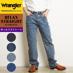 新作 裾上げ無料 ラングラー Wrangler 股上深め ゆったりレギュラーストレート デニムパンツ メンズ ストレッチ ジーンズ WM3904|geostyle