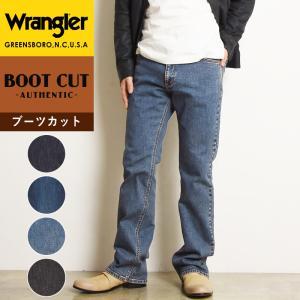 新作 裾上げ無料 ラングラー Wrangler 股上深め ブーツカット デニムパンツ メンズ ストレッチ ジーンズ WM3907|geostyle