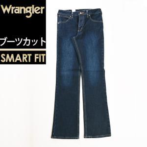 定番 裾上げ無料 ラングラー Wrangler 股上深め ブーツカット デニムパンツ メンズ ストレッチ ジーンズ ジーパン フレア WM3907 濃色ブルー|geostyle